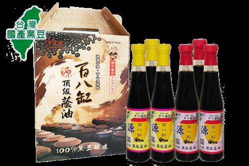 【台灣國產黑豆】3瓶忠於原味+3瓶沾沾自喜