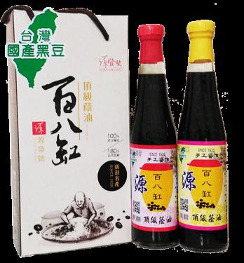 【台灣國產黑豆】忠於原味+沾沾自喜